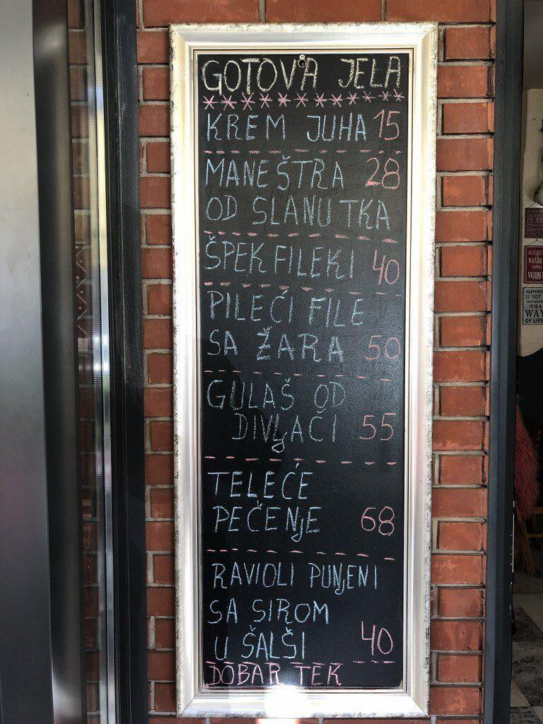 Špajza